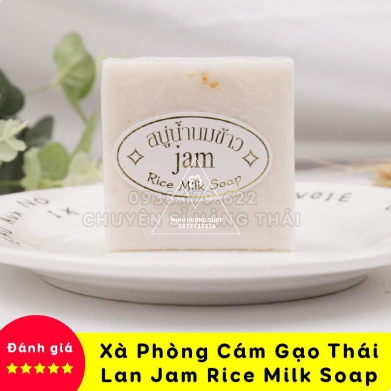 Xà Phòng Cám Gạo Thái Lan  Giá Cực Rẻ