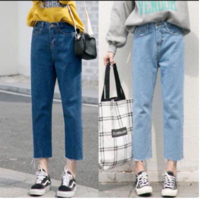 quần jeans nữ ống nhỏ