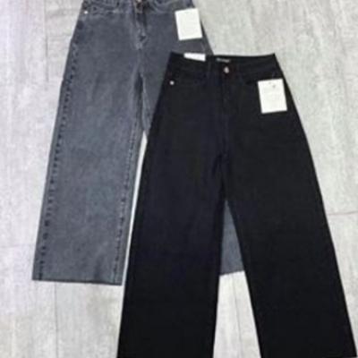 Quần jeans ống suông 5 màu
