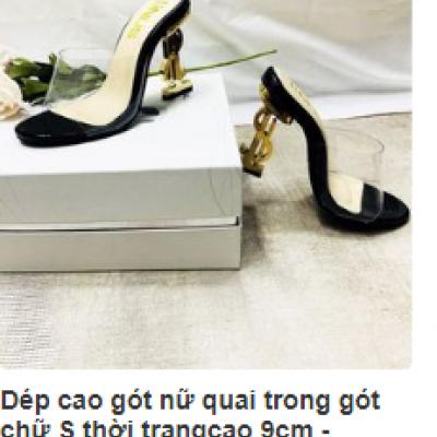 Giày sandal cao gót nữ gót chữ S ánh vàng quai mảnh chéo hậu cao cấp - YH157