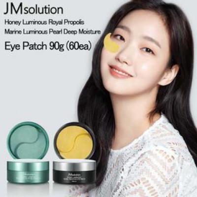Mặt nạ Mắt JM Solution