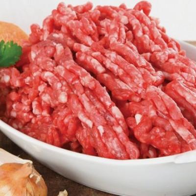 Thịt xay Lợn Quế