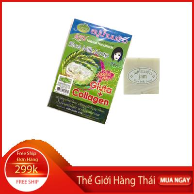 Combo 12 Cục Xà Phòng Cám Gạo Thái Lan Jam Rice Milk Soap