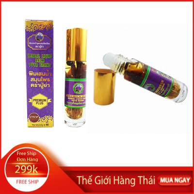 Dầu Thảo Dược 19 Vị Thái Lan