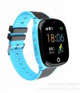 Đồng hồ thông minh chống nước HW11- Định vị GPS