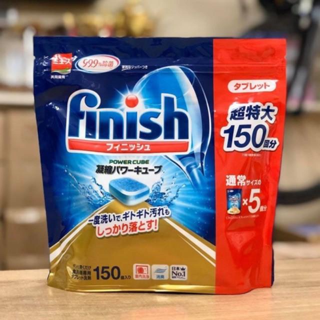 Viên rửa bát Finish Nhật Bản chuyên dụng cho máy rửa bát (150 viên/túi)