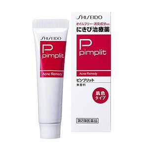Kem ngăn ngừa mụn Shiseido Pimplit 18gr Nhật Bản