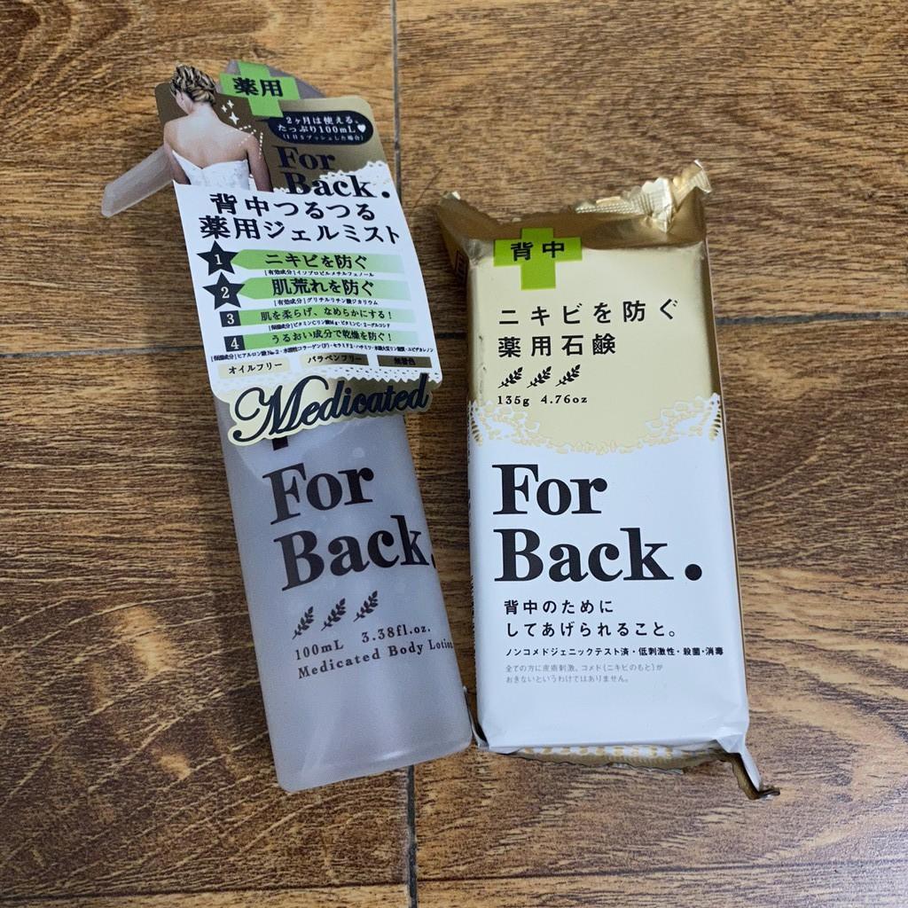 Xà phòng ngừa mụn lưng For Back Nhật Bản