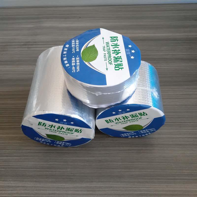(khổ rộng 20 cm) băng keo siêu dính chống thấm Nhật Bản | Cuộn băng dán chống thấm nước