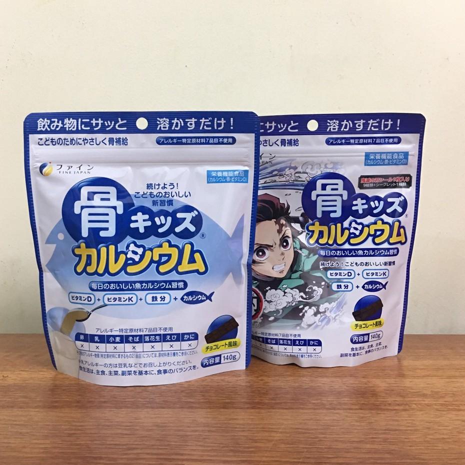 Bột Bone's Calcium for kids bổ sung canxi xương cá tuyết Nhật Bản