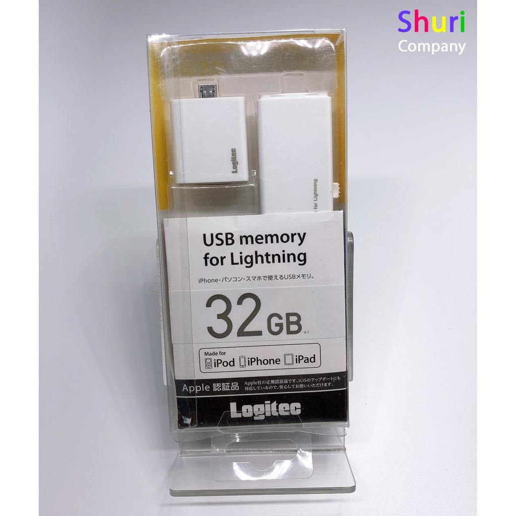 [Miễn Phí Vận Chuyển 50K] USB dùng cho điện thoại thương hiệu Logitec