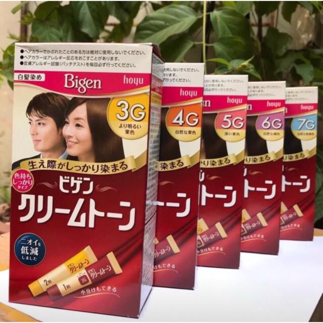 Thuốc nhuộm tóc Bigen Nhật Bản 40ml