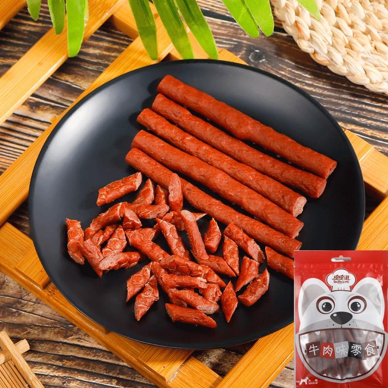 Đồ Ăn Vặt Cho Chó Mèo Hương Vị Thịt Bò - Mã TACCM09
