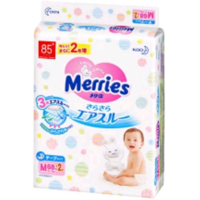 Bỉm Merries Dán/ quần nội địa cộng miếng NB96 S88 M68 M64 L58 L50 XL44