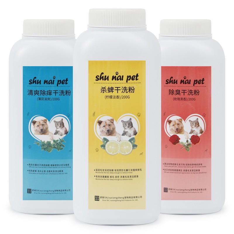 Sữa Tắm Khô Làm Sạch & Khử Mùi Dành Cho Chó Mèo – Mã STCM02