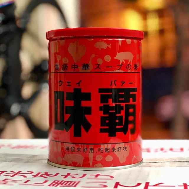 Nêm nước cốt gà hầm xương Kagome Nhật Bản
