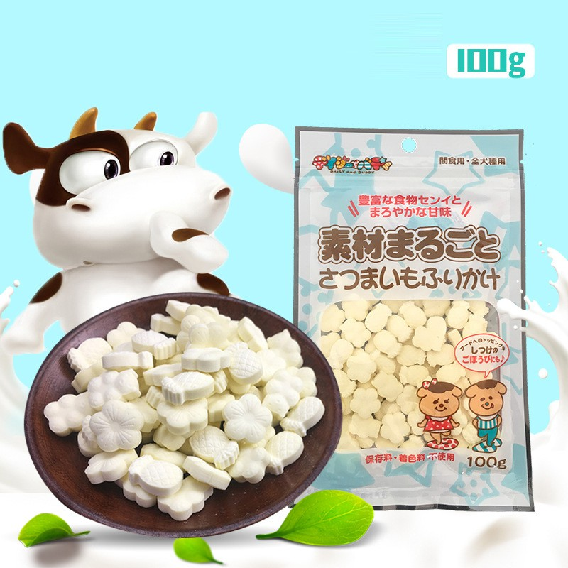 Viên Sữa Dê Cho Chó Mèo Bổ Sung Vitamin, Canxi - Mã TACCM56