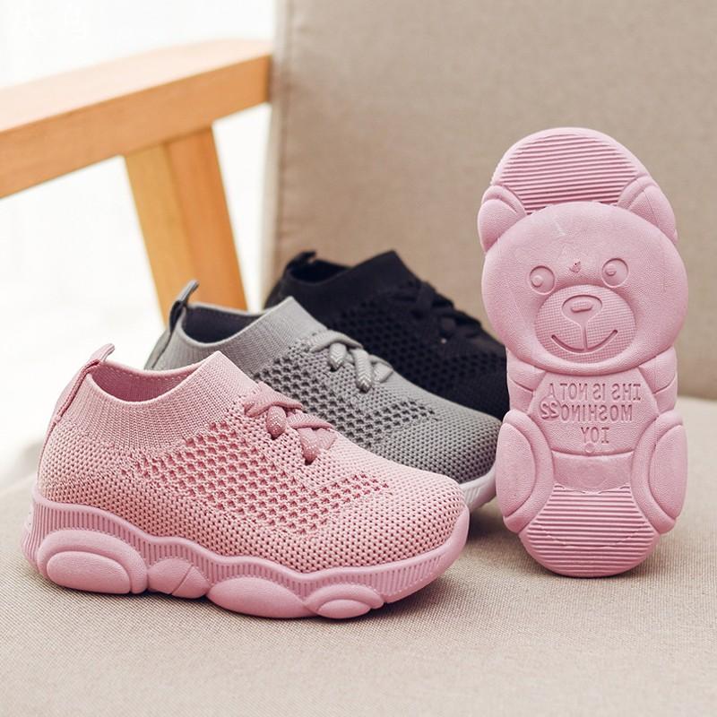 Giày Cho Bé Trai Bé Gái Đế Gấu ⚡️ Giày Gấu Bo Chun vải thoáng khí