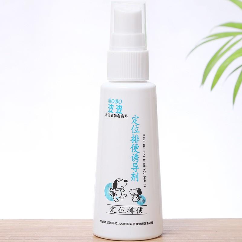 Chai Xịt Bobo - Định Vị Nơi Đi Vệ Sinh Cho Chó Mèo Đúng Chỗ 60ml - Mã PKCMK20