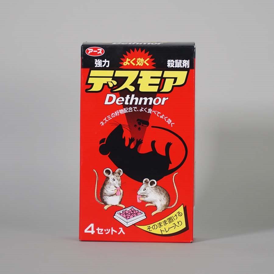 Thuốc Diệt Chuột Dethmor Nhật Bản Hộp 4 Khay