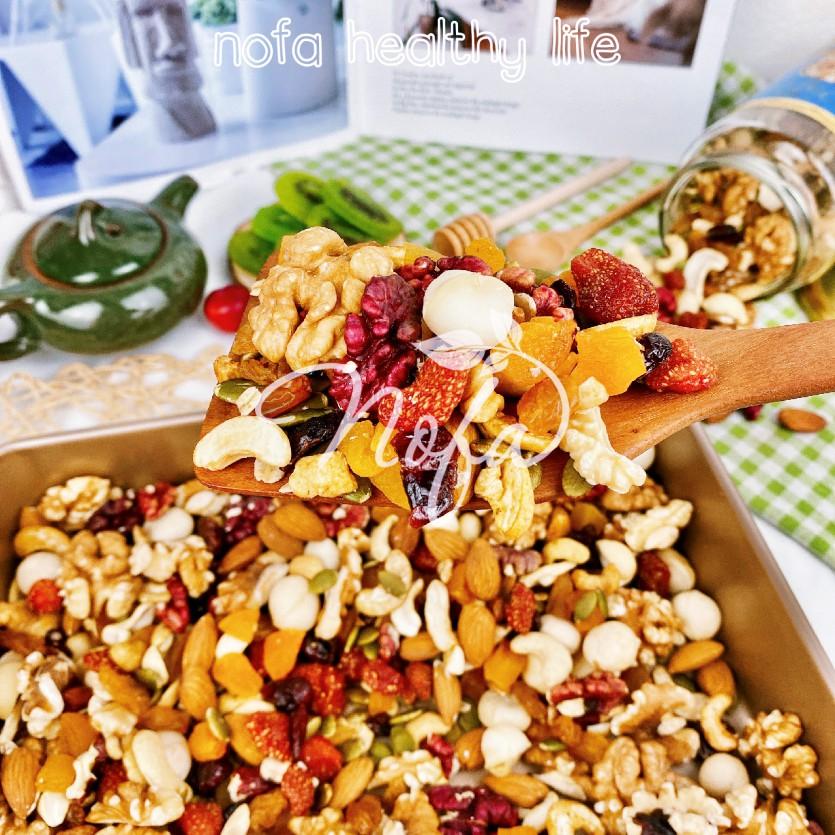 Granola 100% Hạt & Quả nướng mật ong rất ngon 600g NOFA Giảm cân, Ăn kiêng