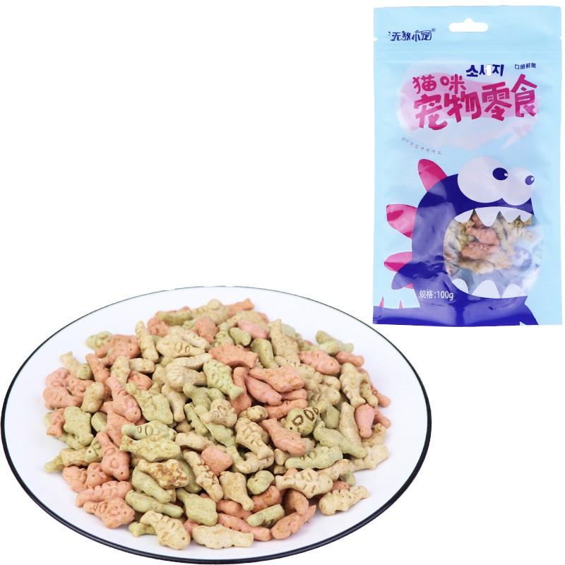 Bánh Quy Vị Cá Khô Dành Cho Chó Mèo Giúp Bóng Lông