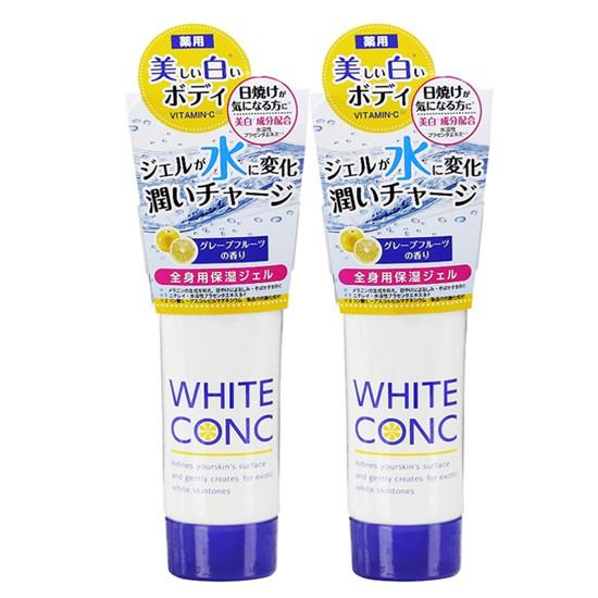 Kem dưỡng trắng da ban đêm White conc bổ sung vitamin C 90g